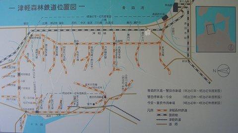 津軽森林鉄道位置図
