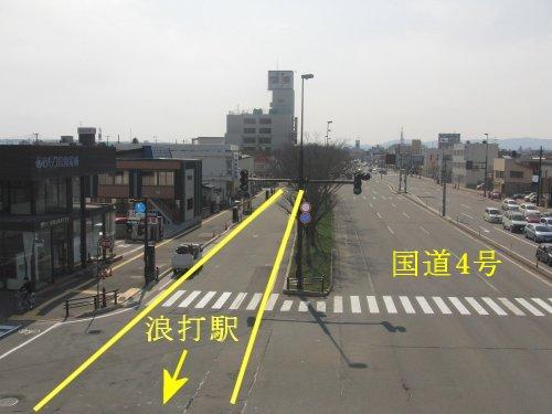 高森鉱山鉄道(その3) | 津軽森...