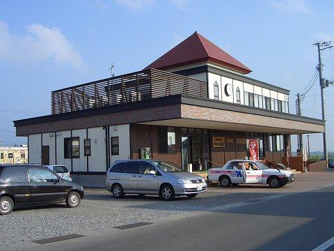 Cimg1008