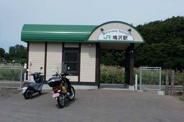 DSCF0529